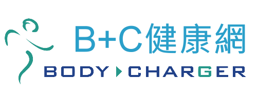 B+C健康網(Body Charger)